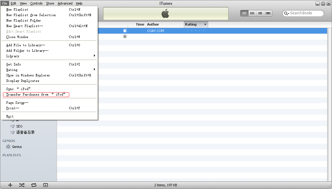 how to view epub files in itunes